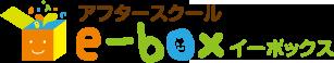 e-box ロゴ