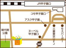 e-box マップ